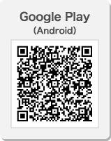 Google Play(Android)